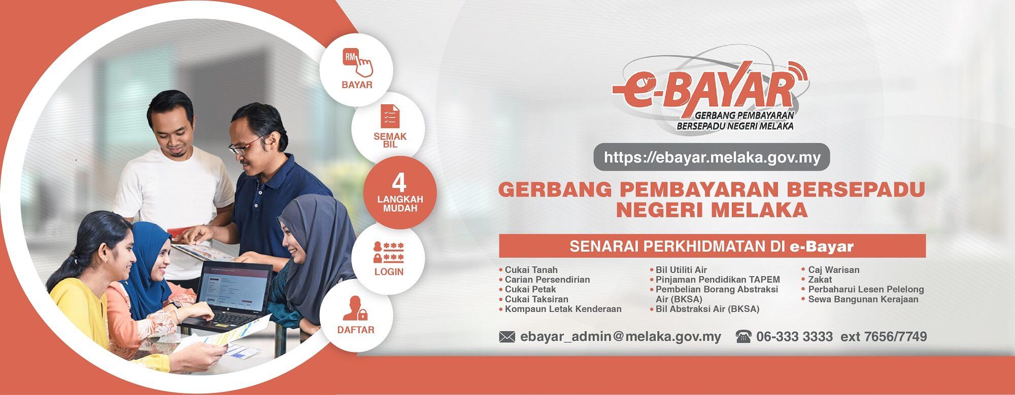 ebayar_2019