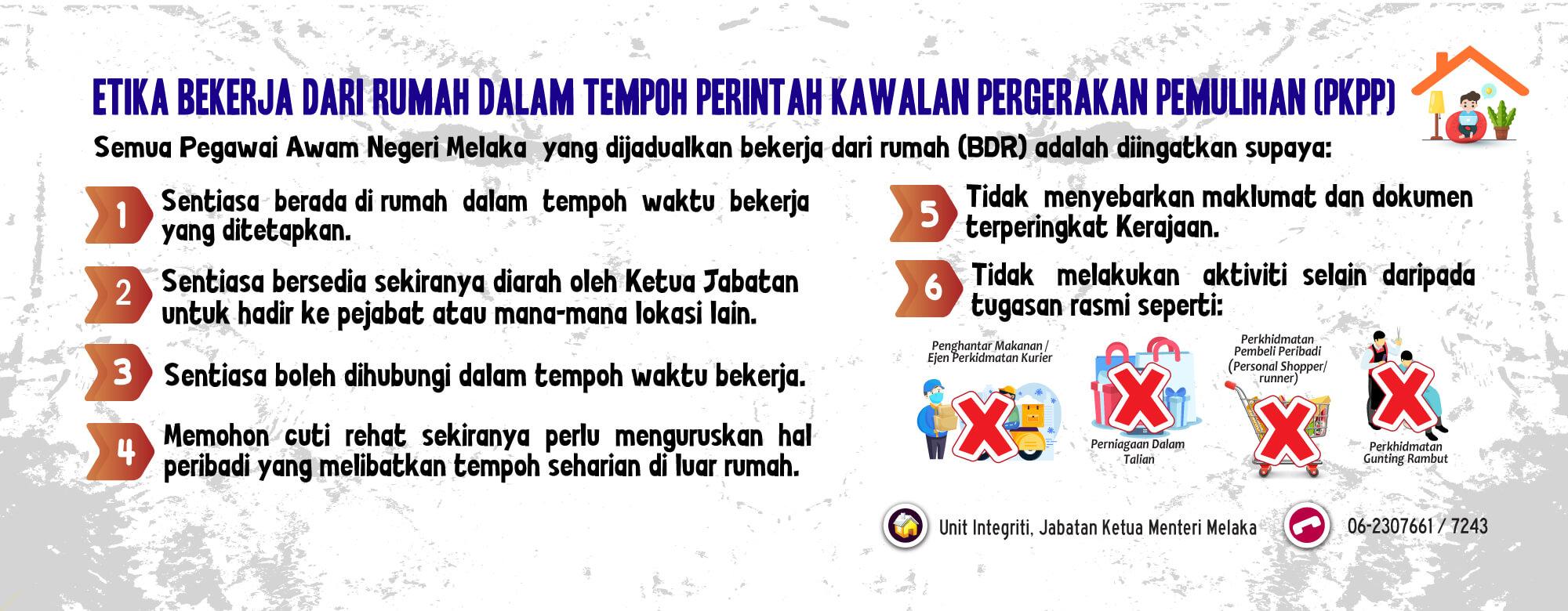 integriti_etika_bekerjadarirumah_pkpp_2020