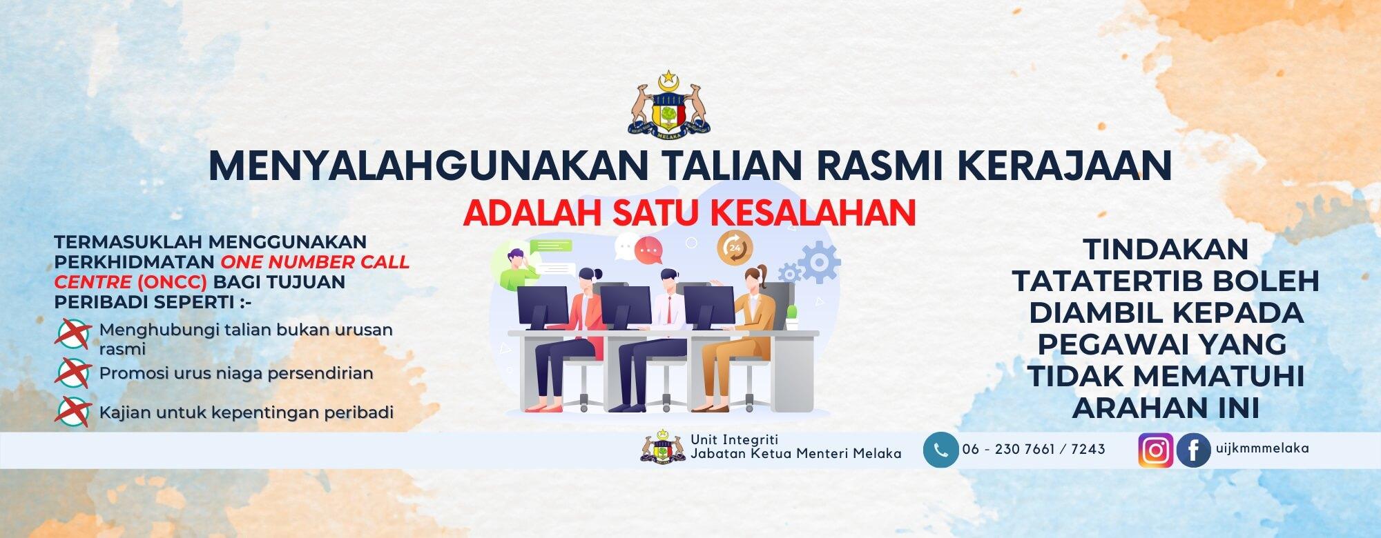 ui_talian_rasmi_kerajaan