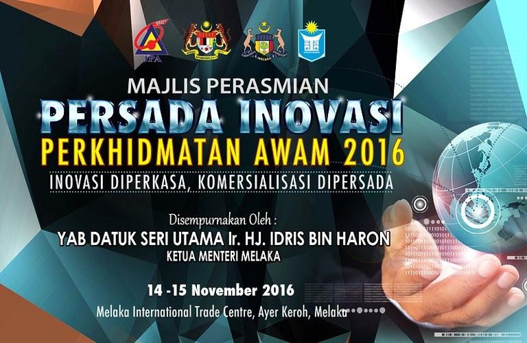 banner_perasmian_inovasi_2016.jpg