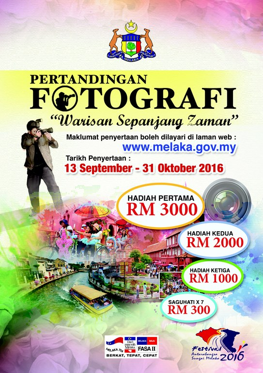 poster_prtndgn_fotografi2016.jpg