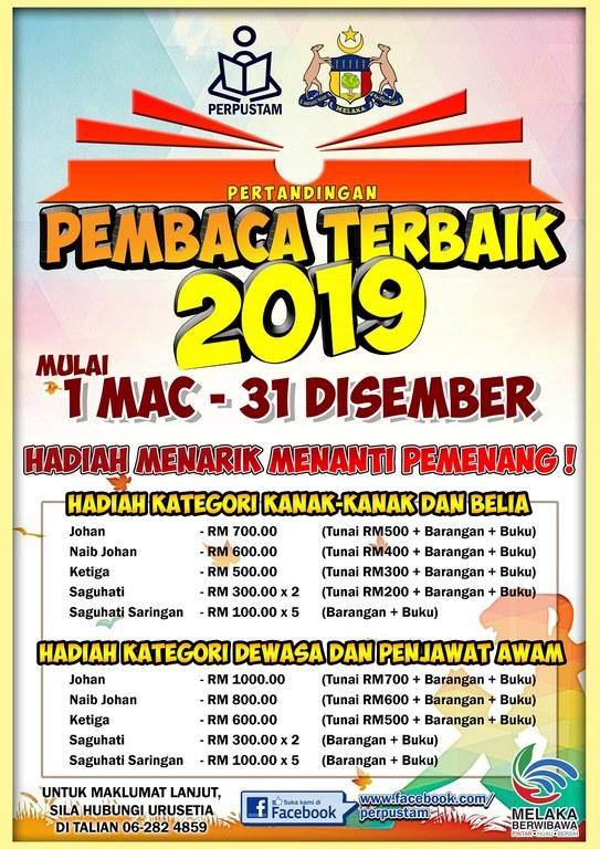 poster_PEMBACA_TERBAIK_2019.jpg