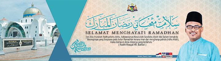 ramadhan_2017